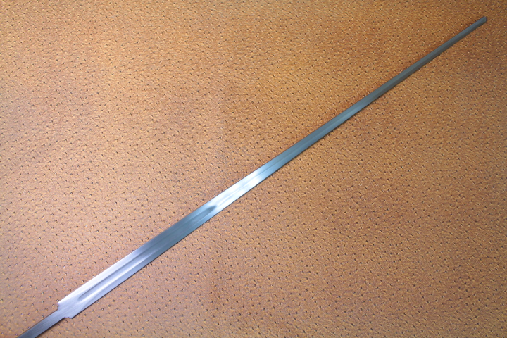 Broadsword Blade